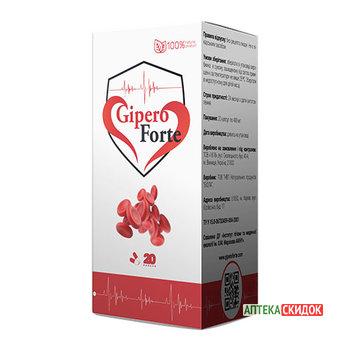 купить GiperoForte в Лиде