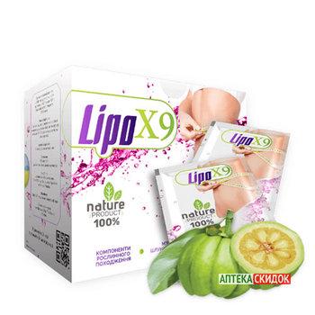 купить LipoX9 в Осиповичах