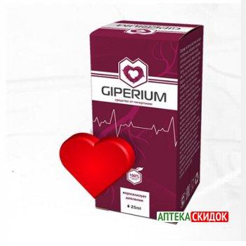 купить Giperium в Борисове